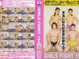 GIRLS FIGHT 153