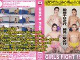 GIRLS FIGHT 155