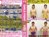 GIRLS FIGHT 162