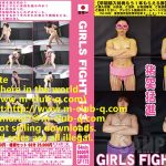 GIRLS FIGHT 173