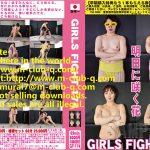 GIRLS FIGHT 174