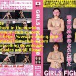 GIRLS FIGHT 178
