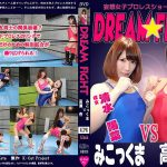 【HD】DREAM FIGHT