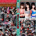 【HD】格闘男虐め ボクシング編 3