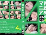 【HD】首絞めマニア04