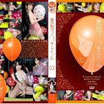 【HD】風船フェチズム02
