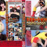【HD】【投稿】ドミネーションルーム6