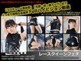 【HD】レースクイーンフェチ#013 ムービー版【1】