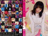 【HD】sen/se :d