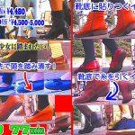 【復刻版】女子大生の秋の靴が靴底にイモムシを貼りつけて歩き去る!(後編)