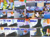 【復刻版】三つ折り白ソックスとストラップシューズがイモムシを踏み潰す!(後編)