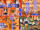 瀬川みおり様が生ストッキングで巨大ゴキブリを「ネチョネチョ」と踏み潰す!④
