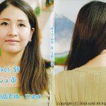 剃りっ怒vol.59 ぶろーじょぶ