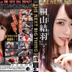 【HD】THE NEXT BIG THING Vol.02