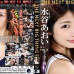 【HD】THE NEXT BIG THING Vol.03【プレミアム会員限定】