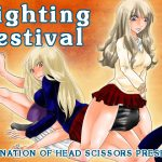 Fighting Festival