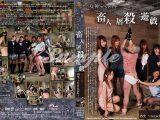 女神Seven♀畜人屠殺遊戯第二章-再生recycling-