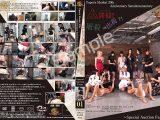 リアルヤプーズマーケット開催!!屠殺or出荷?!?Special Auction Festa?01