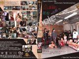 リアルヤプーズマーケット開催!!屠殺or出荷?!?Special Auction Festa?02