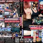 【HD】BWP NEXT04開催記念スペシャルMIX男女混合タッグマッチ YUE組vs川崎亜里沙組【プレミアム会員限定】