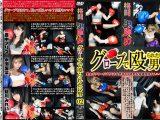 【HD】格闘男虐め グローブで殴られたい男02【プレミアム会員限定】
