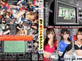 【HD】地下腹パンチボクシング03【プレミアム会員限定】