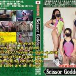 世界最強の失神 ScissorGoddess 158