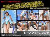 【HD】レースクイーンフェチ#060 ムービー版【2】