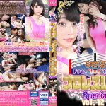 【HD】プロレズリング Special Vol.12【プレミアム会員限定】