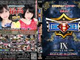 【HD】PRO-STYLE THE BEST IX【プレミアム会員限定】