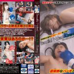 【HD】Beautiful Naked One-sided Boxing Vol.3(ビューティフル・ネイキッド・ワンサイド・ボクシング)【プレミアム会員限定】