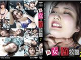 【HD】新 女を首絞め 7【プレミアム会員限定】