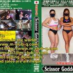 世界最強の失神 ScissorGoddess 162