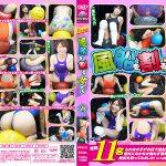 【HD】風船を割る女たち 1