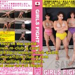 GIRLS FIGHT 195