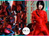 【HD】ZENTAI FETI mono 14