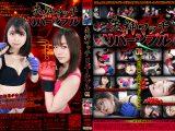 【HD】失神マッチリバーシブルvol.01【プレミアム会員限定】