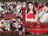 【HD】リアルファイト女子プロレス01【プレミアム会員限定】