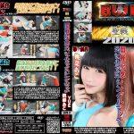 【HD】BWP 08 開催記念スペシャルミックスシングルマッチ【プレミアム会員限定】