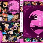 【HD】風船エロス娘 06