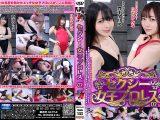【HD】セクシー女子プロレス02【プレミアム会員限定】