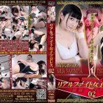【HD】リアルファイト女子プロレス02【プレミアム会員限定】