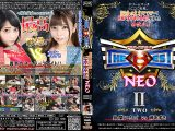 【HD】PRO-STYLE THE BEST NEO II【プレミアム会員限定】