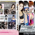 WRESTLE BEAUTY STAR EXTRA EDITION