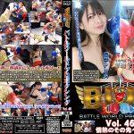 【HD】バトルワールドプロボクシング Vol.46 情熱のその先へ…【プレミアム会員限定】