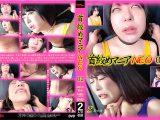 首絞めマニアNEO 02