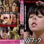 鼻フックONLY 03