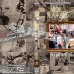 新・yapoo's黄金伝説Special Auction Festa &Later talk-糞尿餌付Part-01-