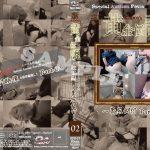 新・yapoo's黄金伝説Special Auction Festa &Later talk-糞尿餌付Part-02-