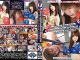 【HD】Metallic Costume Domination Woman Boxing Vol.02 (メタリック・コスチューム・ドミネーション・ウーマン・ボクシング)【プレミアム会員限定】